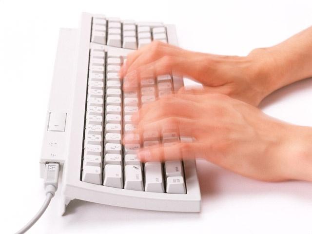 Beratung im Internet